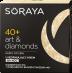 artdiamonds-ujedrniajacy-krem-do-twarzy-na-noc-40_zomkdUc